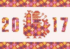 Embroidered wonderful handmade cross-stitch ethnic Ukraine pattern. Royalty Free Stock Photo