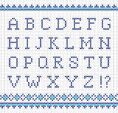 Embroidering alphabet. Vector set of cross-stitched letters. Embroidering alphabet Stock Images