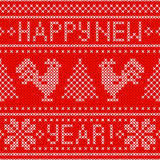 Embroidery Christmas card with cross stitch embroidered roosters. Royalty Free Stock Images