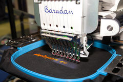Embroidery machine Royalty Free Stock Photo