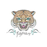 Embroidery oriental patch with tiger head. Vector embroidered floral template for t shirt and fashion design stock illustration
