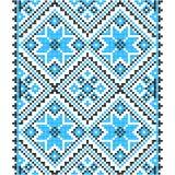 embroidery Ornamento nacional ucraniano fotos de stock royalty free
