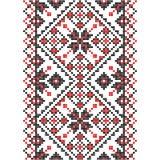 embroidery Ornamento nacional ucraniano Imagem de Stock