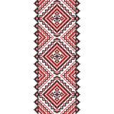 embroidery Ornamento nacional ucraniano Imagens de Stock Royalty Free