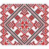 embroidery Ornamento nacional ucraniano Imagens de Stock