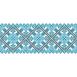 embroidery Ornamento nacional ucraniano Fotografia de Stock