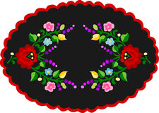 Embroidery pattern 1. Traditional Hungarian embroidery pattern 1 stock illustration