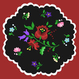 Embroidery pattern 5. Traditional Hungarian embroidery pattern from the region of Kalocsa royalty free illustration