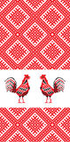 Embroidery rooster D. National decorative ornament embroidery with roosters Stock Image