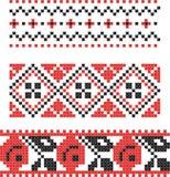 Embroidery Slavic cross pattern. Embroidery Slavic pattern on a white background Stock Illustration