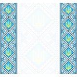 embroidery Tridente nacional ucraniano do ornamento Fotografia de Stock Royalty Free