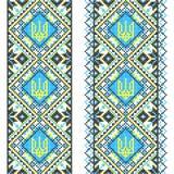 embroidery Tridente nacional ucraniano do ornamento Fotos de Stock