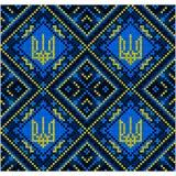 embroidery Tridente nacional ucraniano do ornamento Imagem de Stock Royalty Free