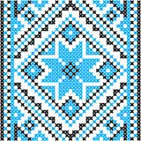 Embroidery.Ukrainian national ornament Royalty Free Stock Image