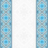 Embroidery.Ukrainian national ornament Royalty Free Stock Photo