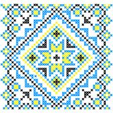 Embroidery. Ukrainian national ornament Royalty Free Stock Photo
