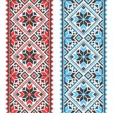 Embroidery. Ukrainian national ornament Stock Photos