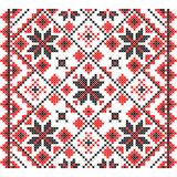 Embroidery. Ukrainian national ornament Stock Images