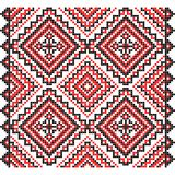 Embroidery. Ukrainian national ornament Stock Photo