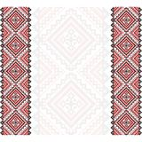 Embroidery. Ukrainian national ornament Royalty Free Stock Photos