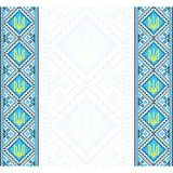 Embroidery. Ukrainian national ornament  trident Royalty Free Stock Photography