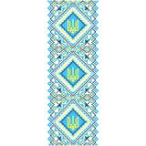 Embroidery. Ukrainian national ornament  trident Stock Image