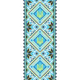 Embroidery. Ukrainian national ornament  trident Stock Photo
