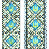 Embroidery. Ukrainian national ornament  trident Stock Photos