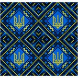 Embroidery. Ukrainian national ornament  trident Royalty Free Stock Image