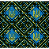 Embroidery. Ukrainian national ornament  trident Royalty Free Stock Images