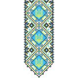 Embroidery. Ukrainian national ornament  trident Stock Photography
