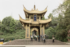 Emei China-The first Shanting Royalty Free Stock Images