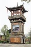 Emei China-A pavilion in Emei yard. A pavilion in Emei yard is antique building near Mount Emei.photo taken on March 26rd, 2015.Emei China-Danchayuan photo Stock Image
