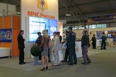 EMERCOM of Russia Royalty Free Stock Photo