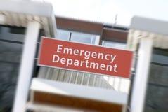 Emergência do hospital Foto de Stock Royalty Free
