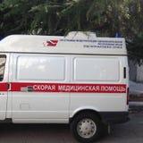 Emergência nova de Crimeia fotografia de stock royalty free