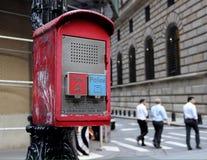 emergencia Foto de archivo libre de regalías