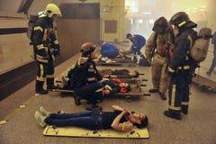 Emergencies ministerstwa ćwiczenia zdjęcia royalty free