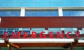 emergency στοκ εικόνες