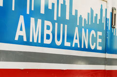 Emergency ambulatory care Stock Photography
