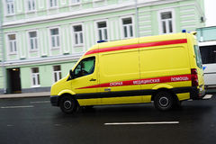 Emergency car in a center of Moscow Stock Images