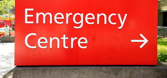 Emergency Centre Stock Photography