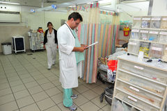 Emergency department Stock Images