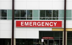 Emergency entrance Royalty Free Stock Image