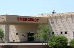Emergency entrance. Vehicle emergency entrance of a hospital royalty free stock images