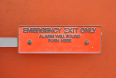 Emergency Exit Only Stock Photo