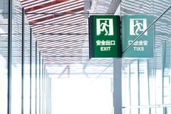Emergency exit at the bright corridor Royalty Free Stock Photos