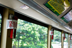 Emergency exit of coach bus Stock Photo