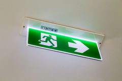 Emergency exit or fire exit Stock Photo