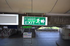 Emergency exit sign  Stock Photography